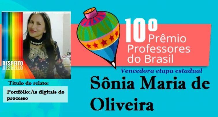 PRÊMIO PROFESSORES DO BRASIL PREMIA SEVERIANENSE